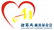 China Merchants Charitable Foundation
