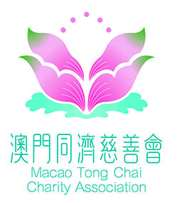 Macao Tong Chai Chrity Association