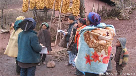 Total Control of the Epidemic Project in Yuexi County, Sichuan Province